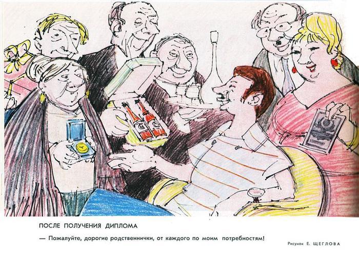 """""""Золотая молодежь"""" в карикатурах из СССР"""