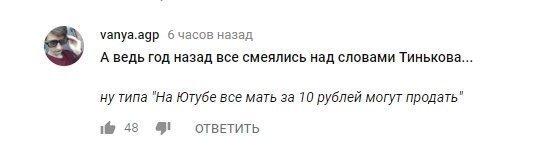 Сергей Шнуров продался