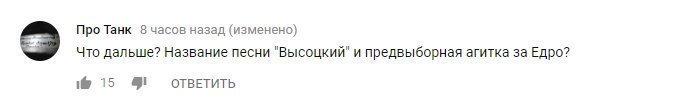 Пользователи взорвались от негодования, увидев все это в клипе уважаемого певца Шнурова