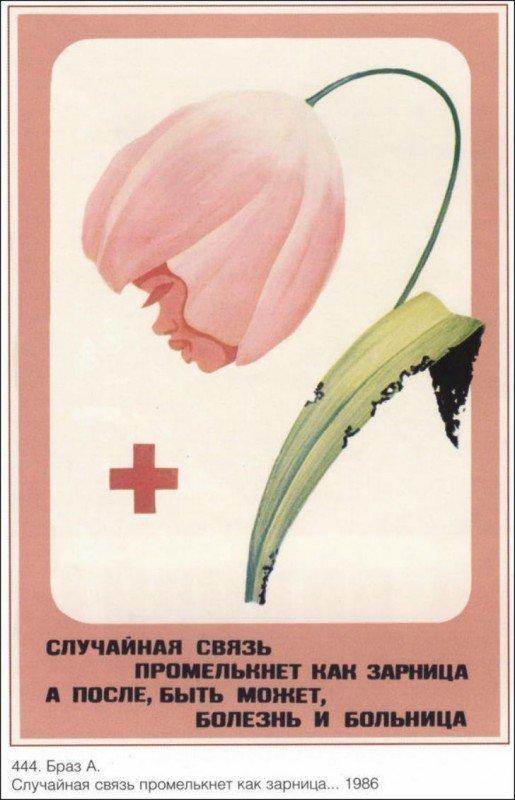 """Все что вы хотели знать о """"букетах Кубани"""" в одном плакате"""