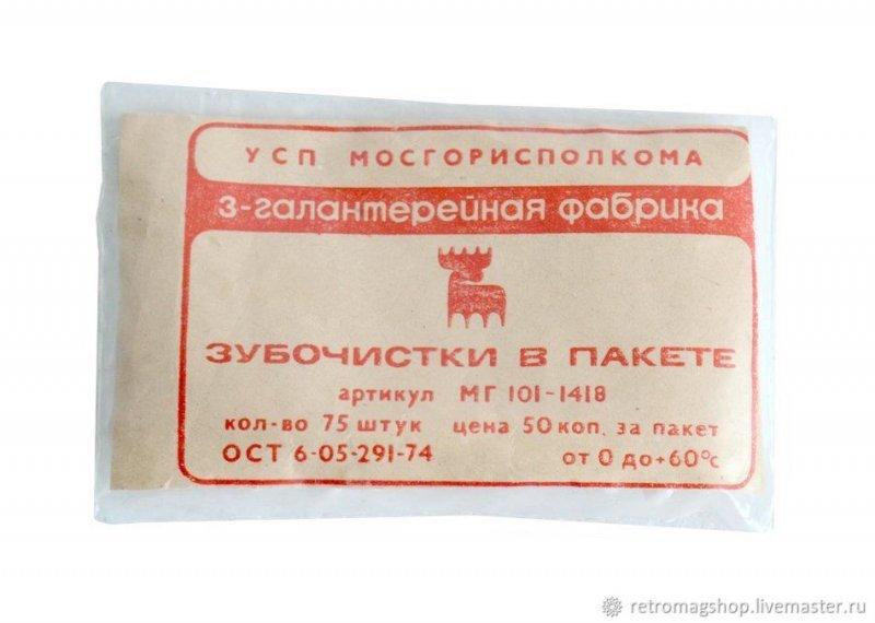 Для чего СССР выпускал гигантские зубочистки?