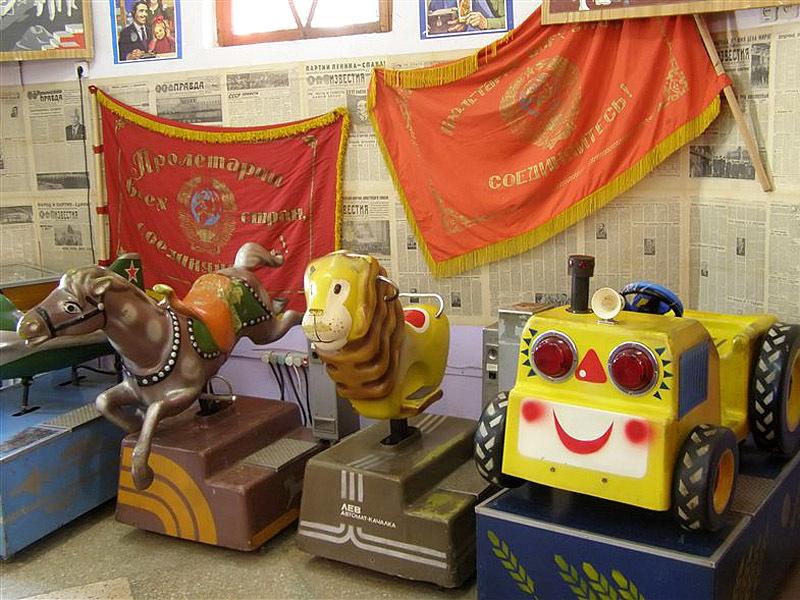 Создатели музея говорят, что он был основан в память о счастливых днях того времени