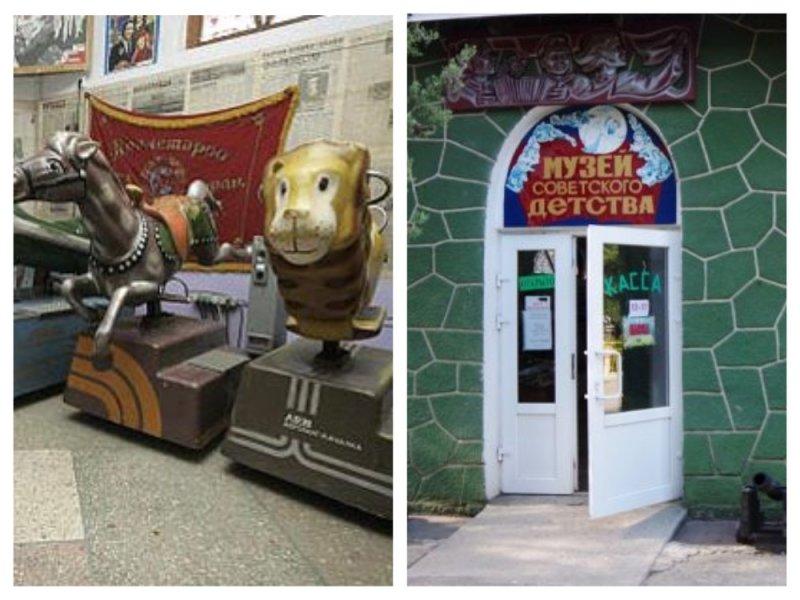 Если ты родился в СССР, то этот музей для тебя