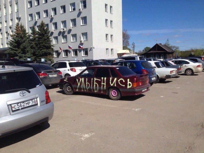 Россияне любят посмеяться, даже когда не над чем...