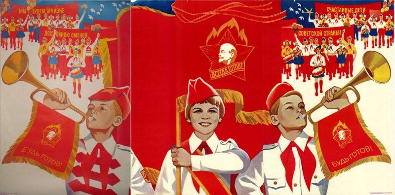 Как стать героем: 6 секретов, позаимствованных у пионеров СССР