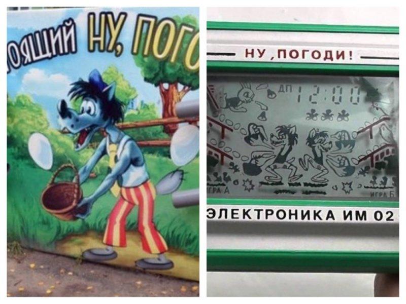 """Из труб и палок: советская игра """"Ну, погоди!"""" вышла в """"реал"""""""