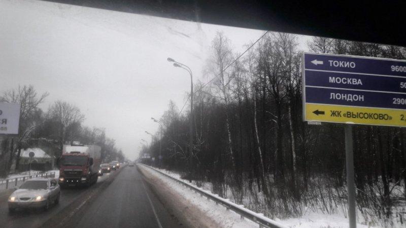 Самая протяженная поездка Кати длилась 1,5 недели. Она доехала из Москвы до Новосибирска и вернулась обратно, всего 7,2 тыс. км
