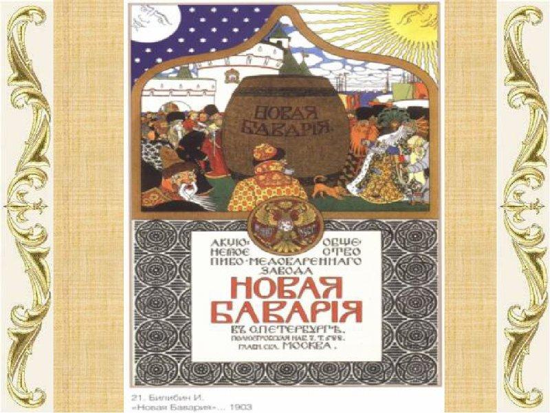 Иллюстратор, рекламщик, автор орла на рублях. Чем еще знаменит юрист из Санкт-Петербурга?