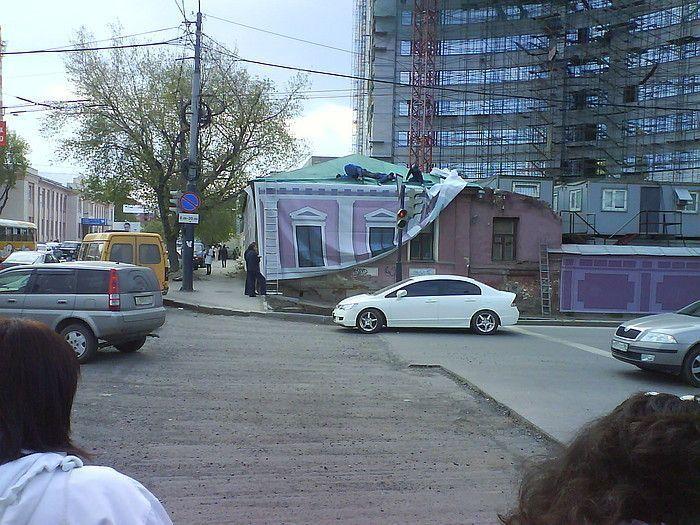 Бесстыжий домик
