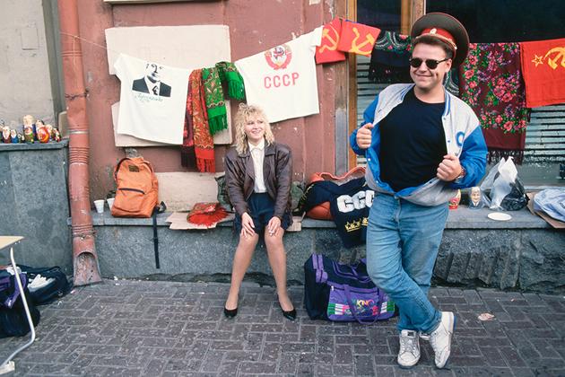 В 1991 году проблемы капитализма еще не нахлынули на советских граждан... многие чувствовали себя беззаботно, даже не имея в кармане ни гроша