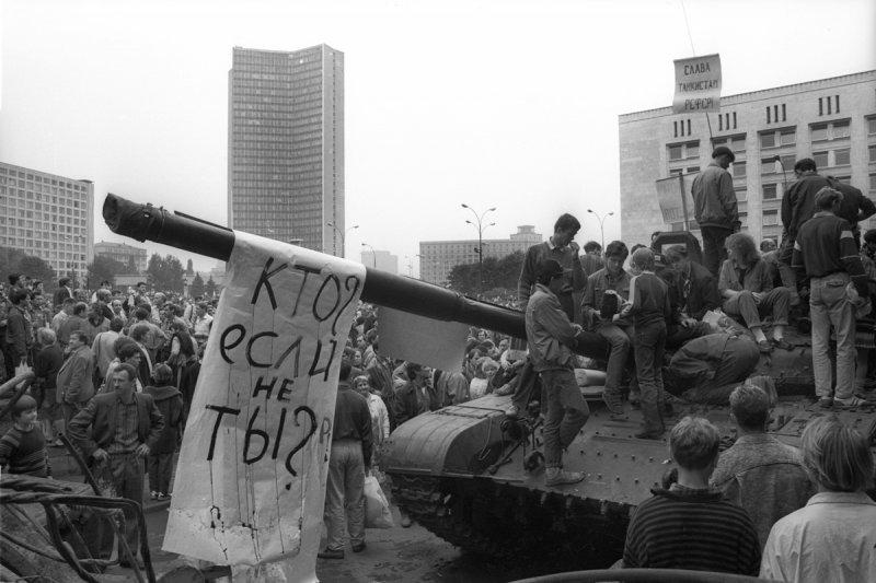 СССР официально распался 26 декабря 1991 года - а, значит, этот год был последним в истории его существования