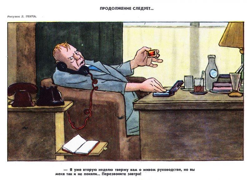 5. Бюрократов ограничат в требованиях
