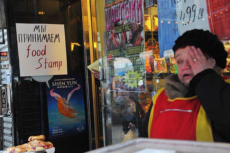 Слово как поступок: Сколько в мире русскоязычных людей?