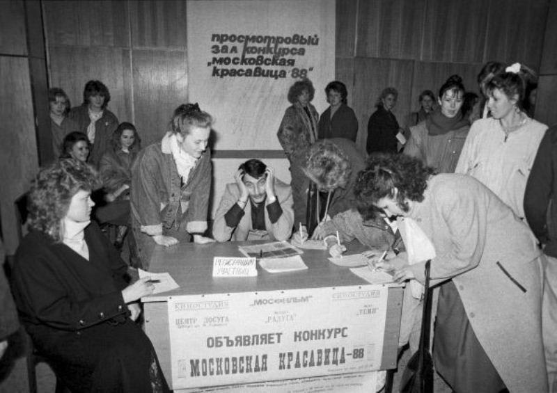Как ВЛКСМ спас Машу Калинину от затерянности в толпе