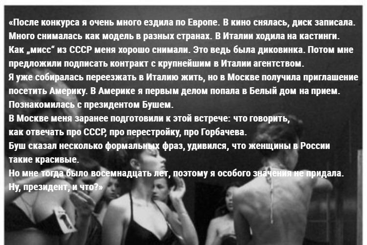 Вот что рассказывала Калинина журналистам: