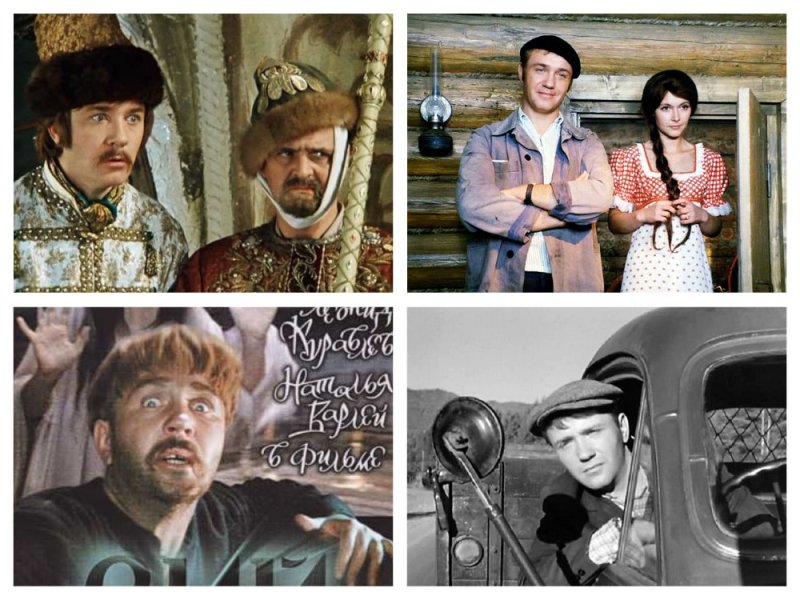 День рождения Афони: 4 главных фильма в жизни Леонида Куравлева
