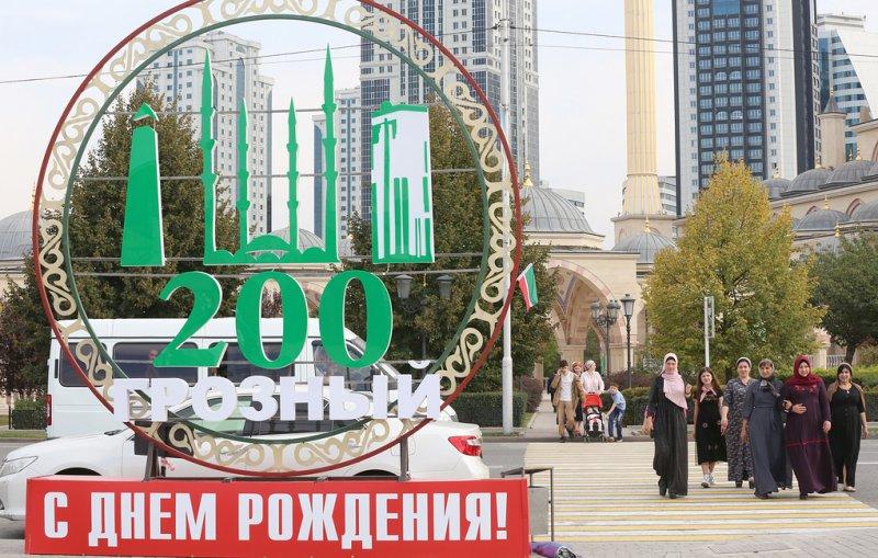 200 лет – 200 свадеб - 200 квартир: Грозный отметил юбилей