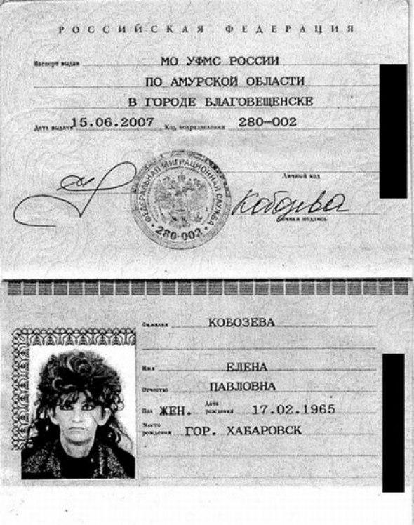 Например, мы много знаем о смешных фотографиях документы, паспорт, снилс, электронные паспорта