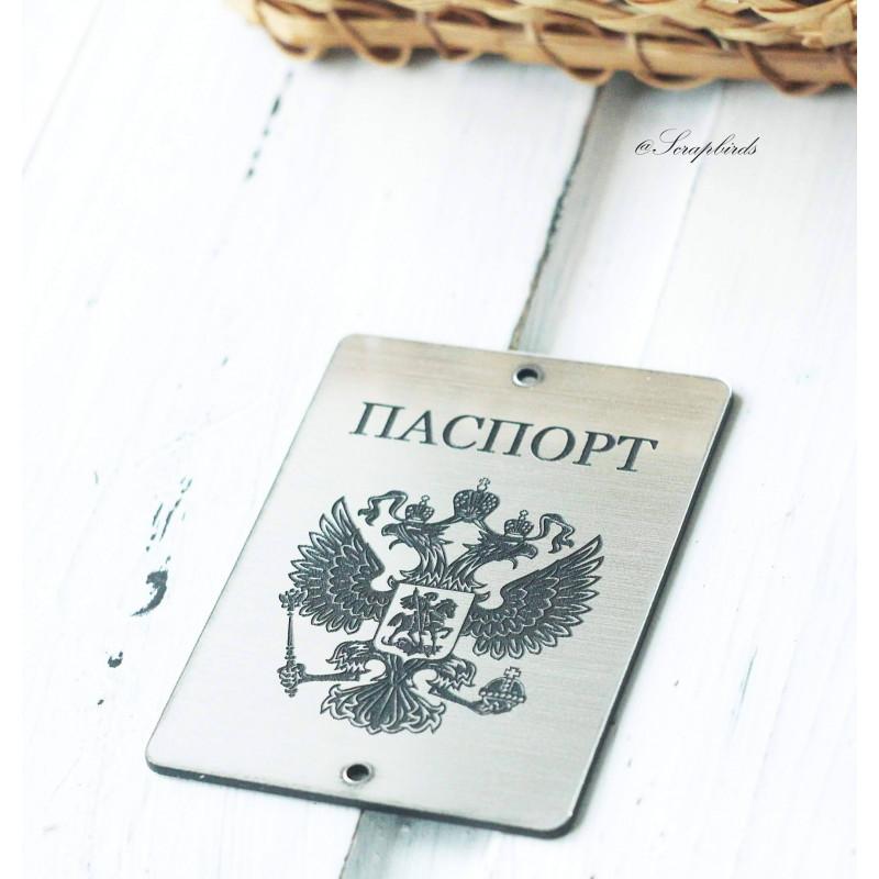 Что доставать из широких штанин? В России заменят паспорта документы, паспорт, снилс, электронные паспорта