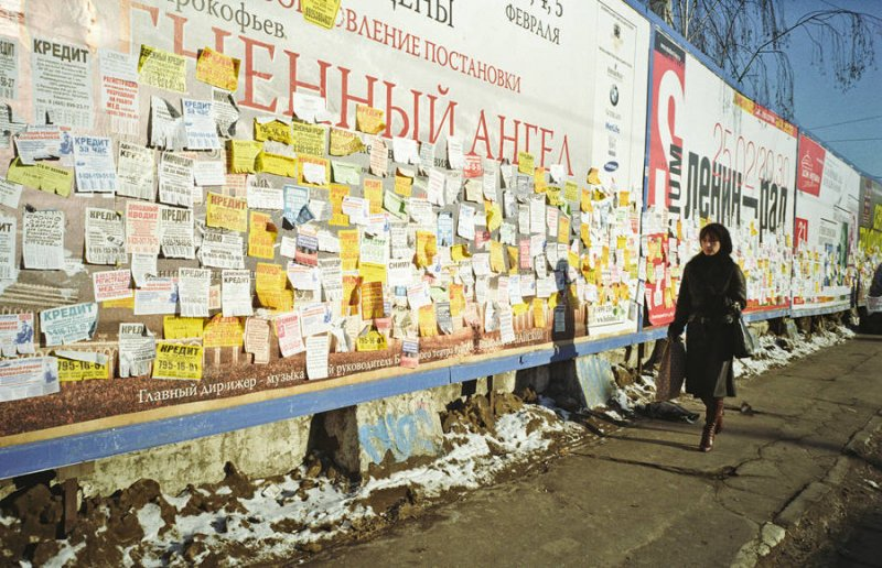 Челябинский изобретатель рассказал о способе борьбы с объявлениями на столбах