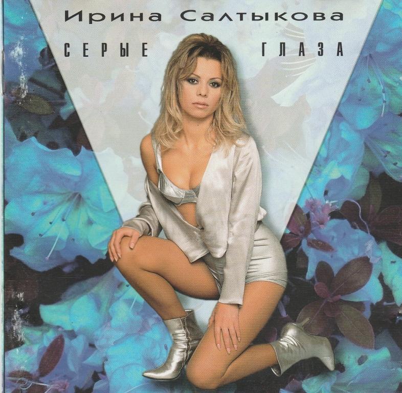52-летняя певица Ирина Салтыкова снова демонстрирует фигуру в купальнике