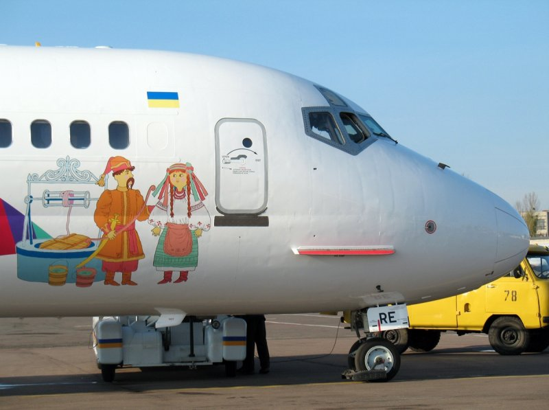 Авиакреатив по-российски