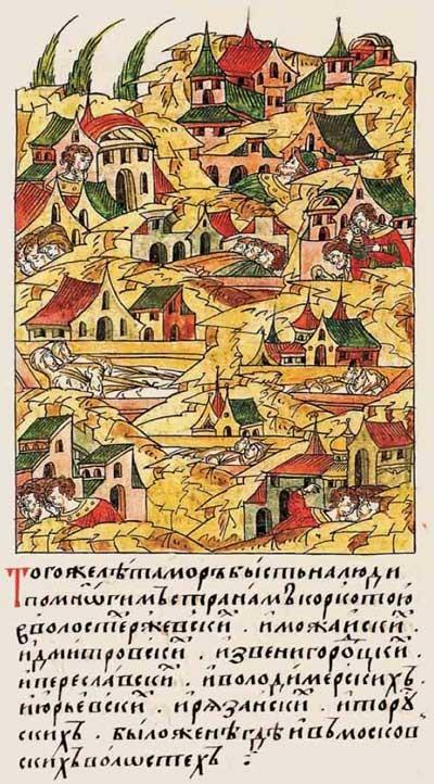Такие необычные исконно мужские имена из русского средневековья