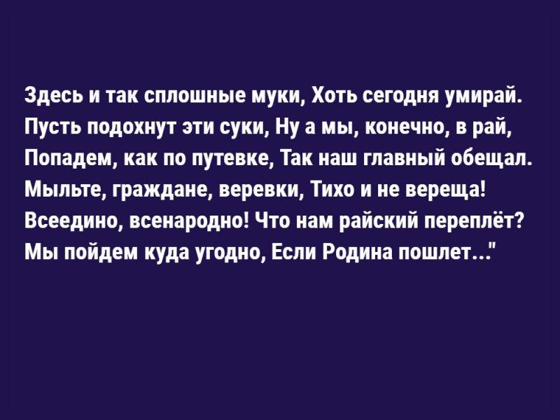 Знаменитости ответили тонкой сатирой на заявления Путина о ядерной войне и рае