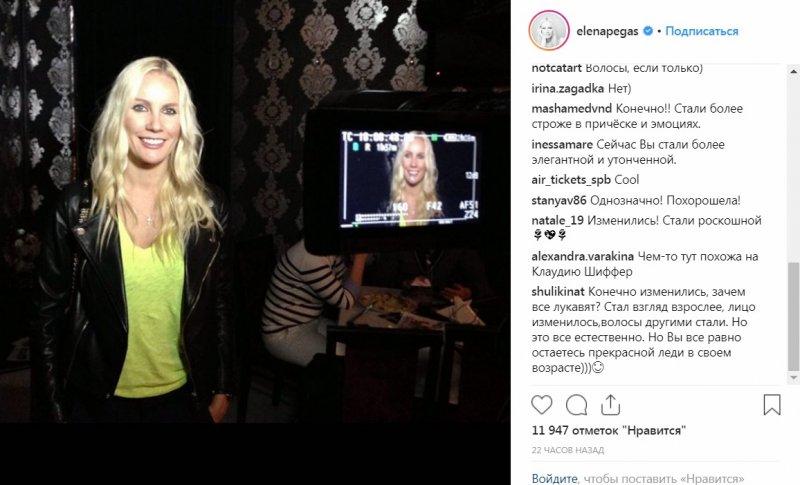 Елена Летучая выложила в сеть фотографию своего дебюта