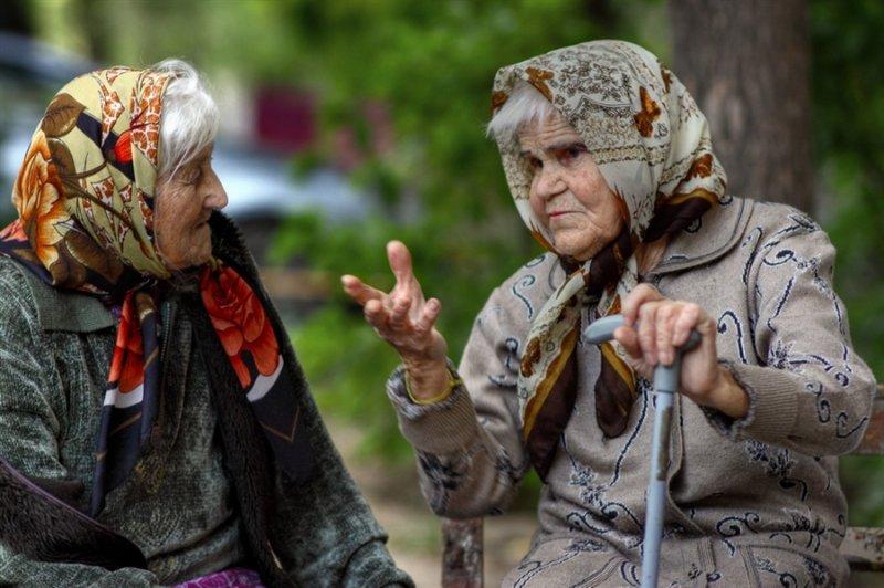 7. Средняя пенсия по стране в 2018 году составляет 14,1 тысяч рублей. Есть куда расти.