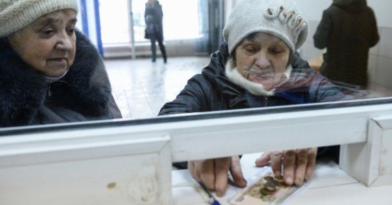 2. Почти 30% россиян считают, что основным источником дохода на пенсии для них станет работа или подработка.
