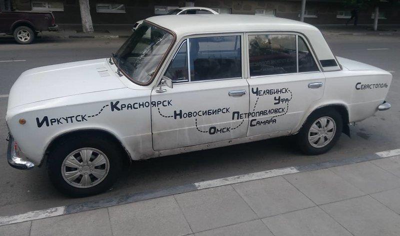 """""""Копейка""""-путешественница. Но Севастополь ей не сдался надписи на авто, надписи на машинах, наклейка, прикол, юмор"""