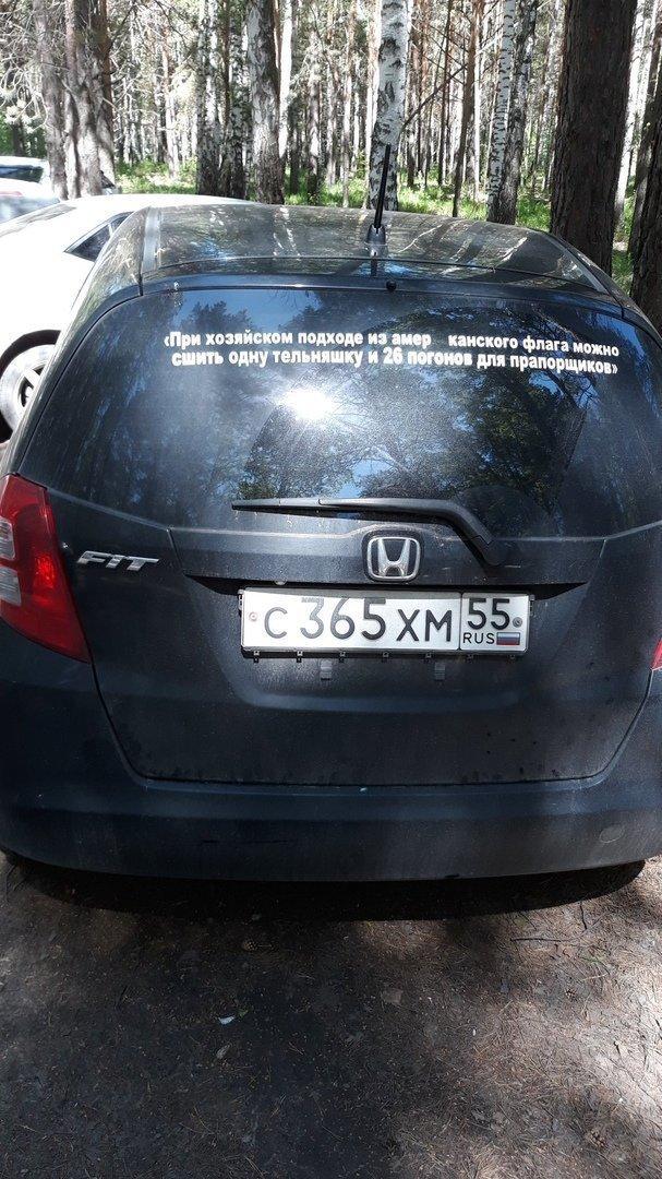 Кажется, это автомобиль прапорщика? надписи на авто, надписи на машинах, наклейка, прикол, юмор