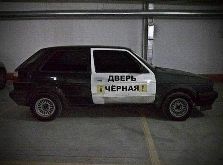Хорошо! Поверим на слово! надписи на авто, надписи на машинах, наклейка, прикол, юмор