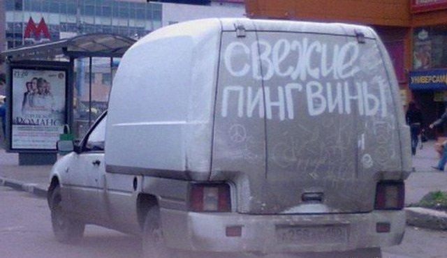 Вот такой заказ сделали посетители в одном из московских ресторанов надписи на авто, надписи на машинах, наклейка, прикол, юмор