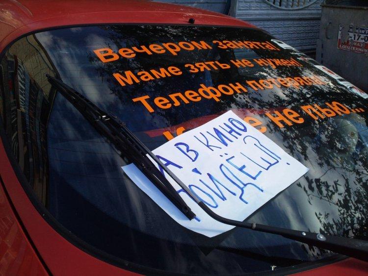 Оказывается, машины тоже умеет разговаривать. Например, вот так! надписи на авто, надписи на машинах, наклейка, прикол, юмор