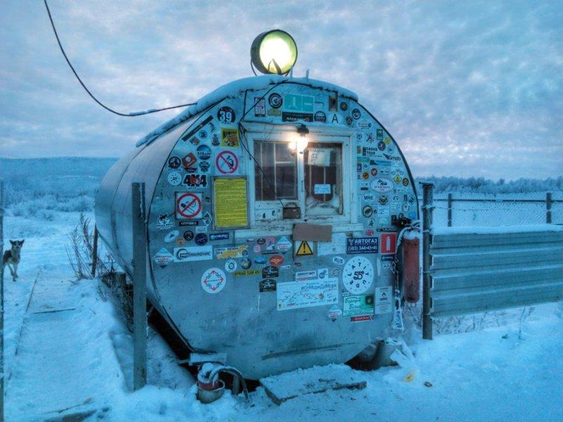 Где в России находится полюс холода?