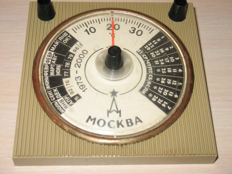 """Раритетный календарь и термометр времен СССР, очень востребованная на """"барахолке"""" вещь."""