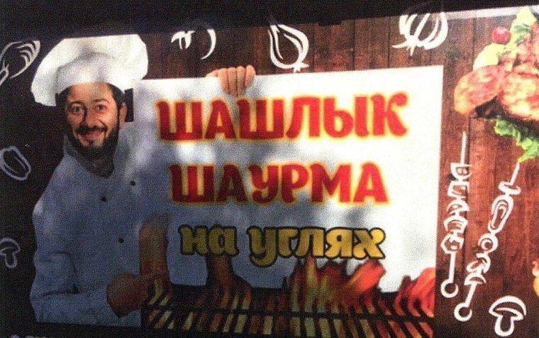 """А вот куда заманивает всероссийский """"Равшан"""" звезды, маркетинг, незаконно, реклама, рекламщики, юмор"""
