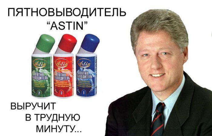 Краденые звезды, а также скопированные головы. Особенности национальной российской рекламы звезды, маркетинг, незаконно, реклама, рекламщики, юмор