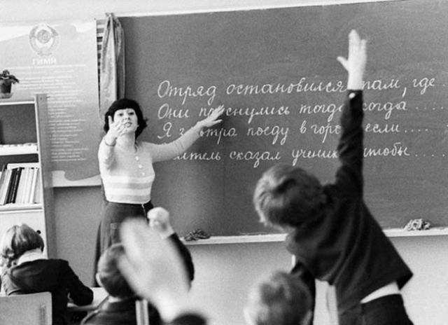 Буква-транжира в русском алфавите Буква, алфавит, война и мир, дорого, реформа, твердый знак