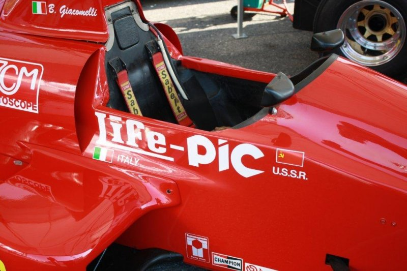 Формула-1: долгая дорога в Сочи