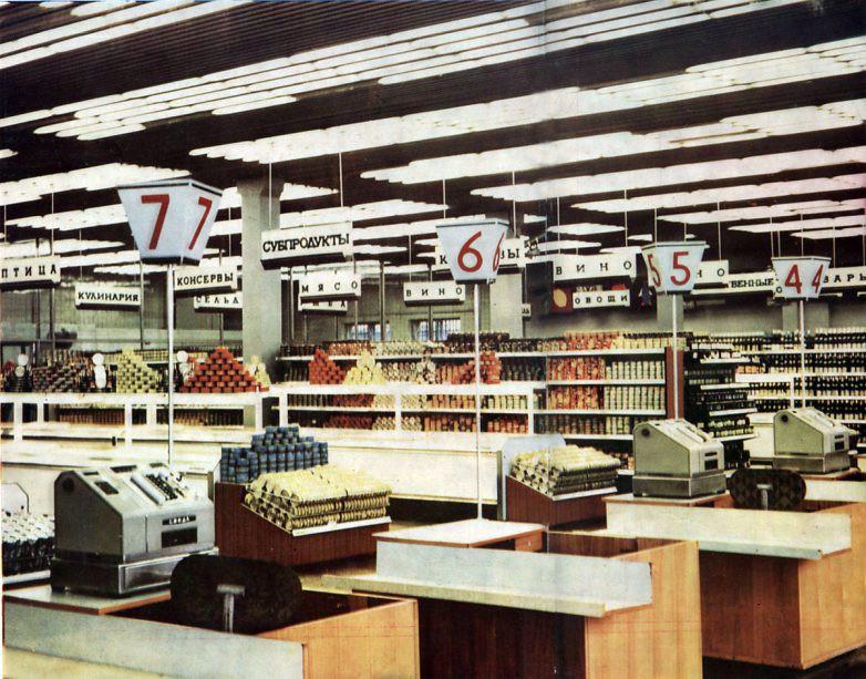 Чудо, а не магазин! Первый советский универсам