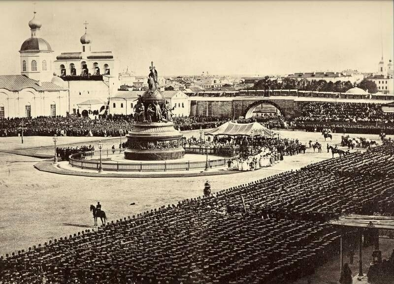 Открытие памятника «Тысячелетие России», 1862 год
