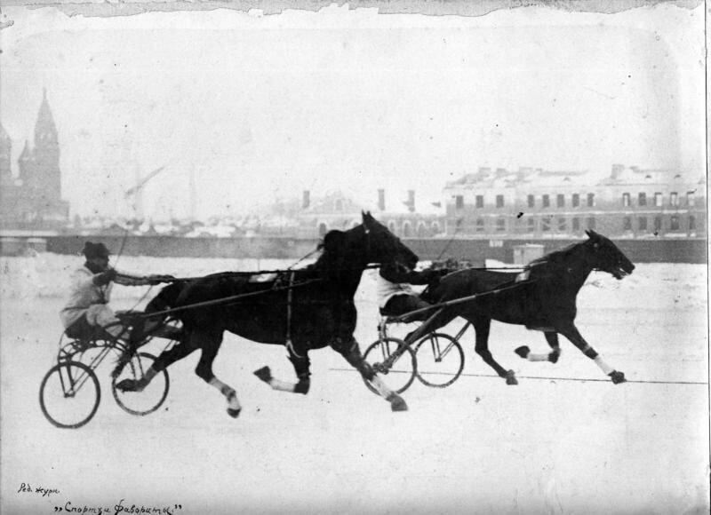 Зимние бега, 1890-е годы Россия, дореволюционные снимки, интересно, кадр, факты, фото
