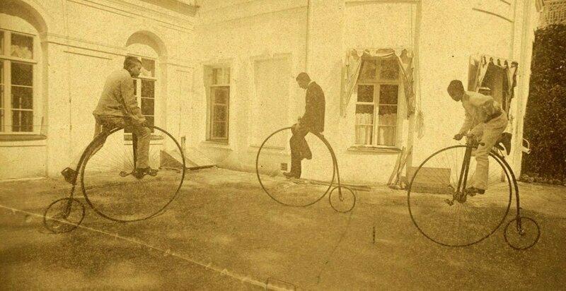 Катание на велосипедах, конец 19-го века Россия, дореволюционные снимки, интересно, кадр, факты, фото