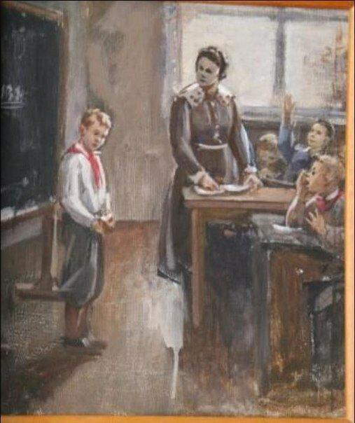 Русская живопись о нерадивых учениках Решетников, двойка, живопись, искусство, русская, ученик