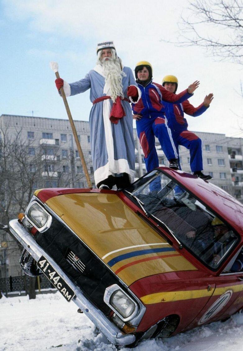 Бесстрашным дед мороз, новый год, ссср, фото