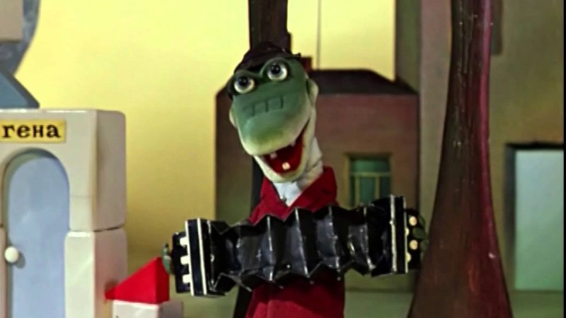 """""""Пусть бегут неуклюже"""": гимн именинников  крокодил Гена, мультфильм, неуклюже, песня, шаинский"""