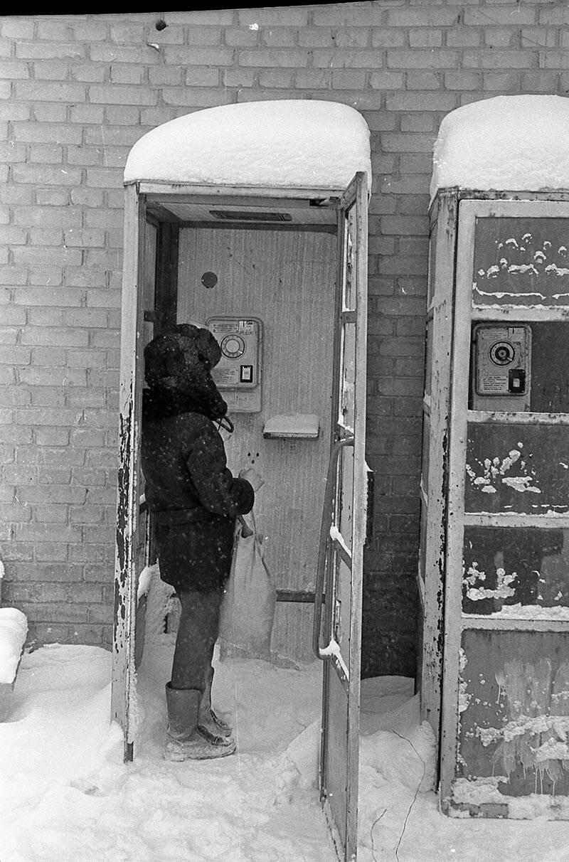 Звонок из прошлого, 1986 год